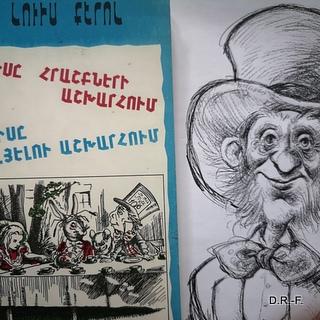 Kapelusznik z Armenii_01